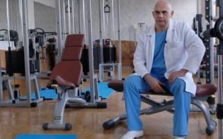 Грыжа поясничного отдела позвоночника лечение упражнения бубновский
