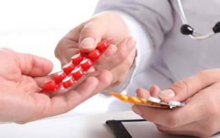 Лекарства при грыже поясничного отдела позвоночника