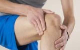 Артроз лечение в домашних условиях
