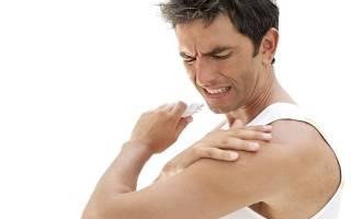 Мазь от боли в суставах плеча