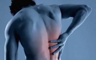 Ушиб позвоночника лечение в домашних условиях