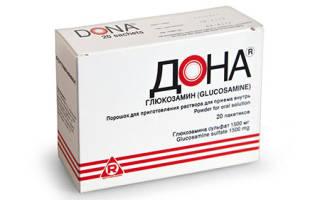 Донна лекарство от артроза инструкция цена