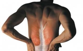 Мидокалм при остеохондрозе поясничного отдела