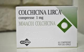 Как принимать колхицин при подагре