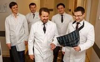 Лечение позвоночника в москве государственная клиника