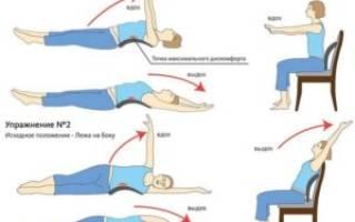 Лечебная гимнастика при грудном остеохондрозе видео